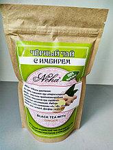 Чай черный,натуральный, крупнолистовой с Имбирем NEHA Black tea with GINGER 100г. Индия .