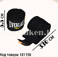 Боксерский бинт Everlast черный 2 штуки 330 см x 5.5 см