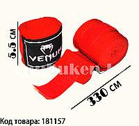 Боксерский бинт Venum красный 2 штуки 330 см x 5.5 см