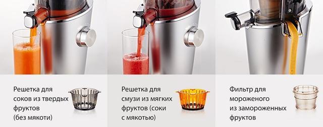 https://static-eu.insales.ru/files/1/7328/6798496/original/shnekovaya-sokovyzhimalka-hurom-h-100-soki.jpg