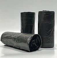 "Пакеты для мусора ""ECO LUX"" 60 л, 20 шт"