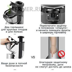 https://static-eu.insales.ru/files/1/4793/11424441/original/shnekovaya-sokovyzhimalka-rawmid-vitamin-rvj-02__5_.jpg
