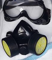 Защитные очки и распиратор угольный в комплекте