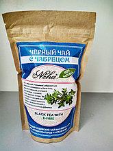 Чай черный,натуральный, крупнолистовой с чабрецом.  NEHA 100г. Индия .