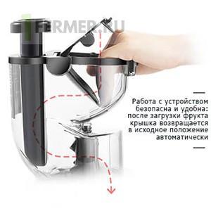 https://static-eu.insales.ru/files/1/4778/11424426/original/shnekovaya-sokovyzhimalka-rawmid-dream-juicer-modern-jdm-80__17_.jpg