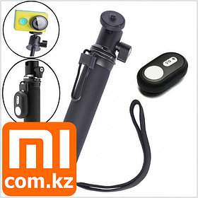Монопод для экшн-камеры, Xiaomi Action camera Selfie-Stick, с Bluetooth пультом Арт.4914