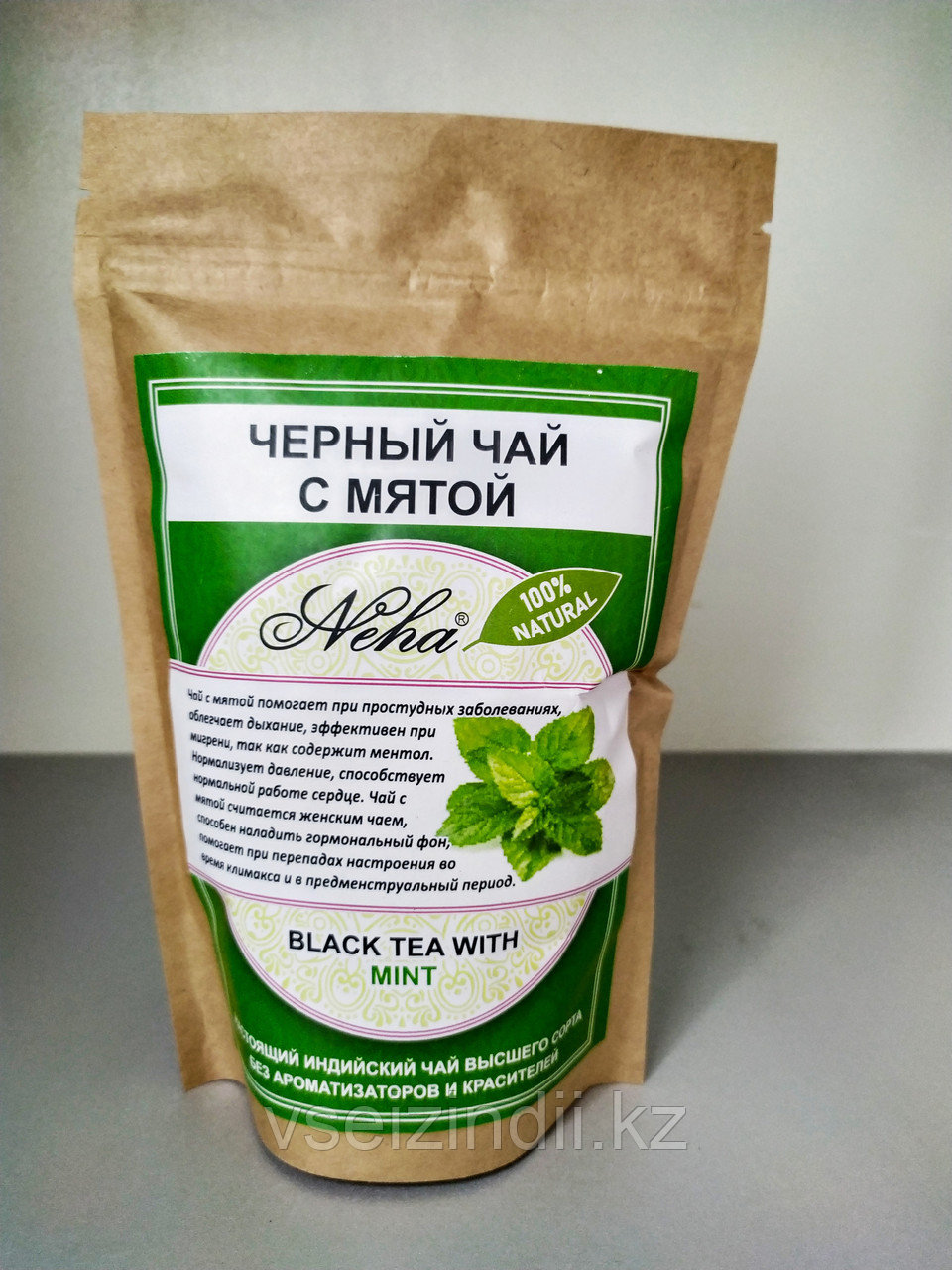 Чай черный,натуральный, крупнолистовой с мятой .  NEHA 100г. Индия .