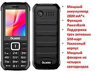 Мобильный телефон на три Sim-карты с функцией PowerBank, ID03Р