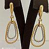 Золотые серьги, фото 2