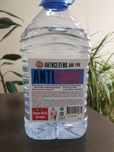 Антисептик для рук «ANTIVIRUS» от производителя, ПЭТ бутылка объёмом 5 литров - фото 3