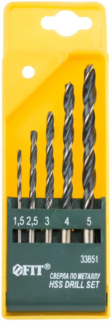 Набор сверел по металлу HSS черненых (4-5-6-8-10мм), набор 5шт /33852/