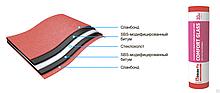 Подкладочный ковер для кровли D-Basis Сomfort Glass 30 м