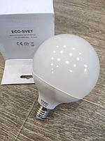 Светодиодная  LED ЛЕД лампа G95 XW 15W цена от 650 тенге Экосвет, фото 1