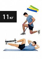 Эспандер-лента, нагрузка до 11 кг
