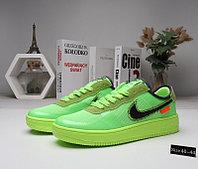 "Кроссовки Nike Air Force 1 ""Green"" (40-44)"