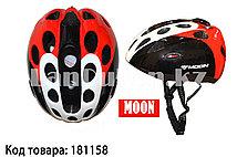 Защитный шлем для катания на роликах и велосипеде MOON блестящий красно-черный