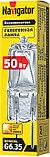 Лампа JCD 50W clear G6.35 230V 2000h 94 214 Navigator, фото 2