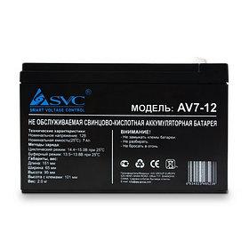 Аккумуляторная батарея 12В 7Ач SVC (95*151*65)