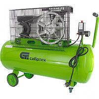 Компрессор воздушный КР-2200/100, 2,2 кВт, 350 л/мин, 100 л, ременной привод, масляный Сибртех