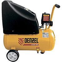 Компрессор воздушный безмасляный LC 24-195, 1,1 кВт, 195 л/мин, 24 л, 8 бар Denzel