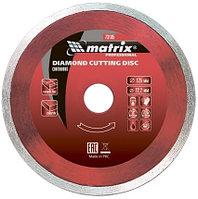 Диск алмазный, отрезной сплошной, 115 х 22,2 мм, мокрая резка Matrix Professional