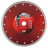 Диск алмазный, отрезной сплошной, 230 х 22,2 мм, сухая резка Matrix Professional