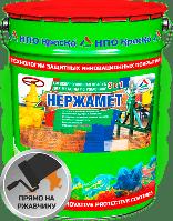 Нержамет —  краска для металла по ржавчине 3 в 1, ТУ 2312-007-98310821-08 (ТУ 2313-003-17955654-05)