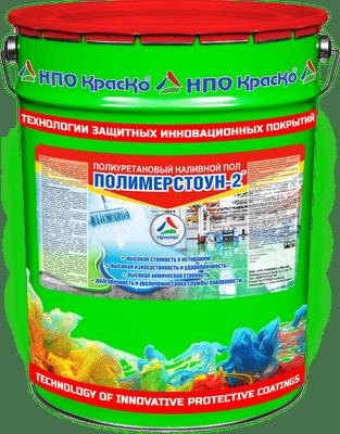 Полимерстоун-2 — полиуретановый наливной пол 20 кг