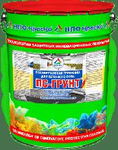 «ПС-Грунт» — грунтовка для бетонных полов 20 л
