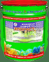 Пол наливной Эполаст эпоксидный 30 кг