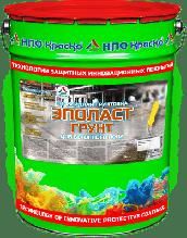 Грунтовка эпоксидная Эполаст-Грунт 25 кг
