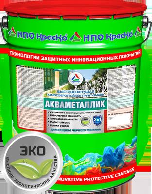 Акваметаллик — водная акриловая краска по металлу (20 кг)
