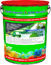 Полиуретол (УФ) — полиуретановая грунт-эмаль по ржавчине «3 в 1» с эффектом «микро-титан» 20 кг