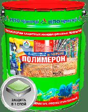 Спецэмаль для металла Полимерон уретановая 20 кг