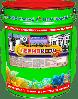 Термоксол (УФ) — термостойкая антикоррозионная грунт-эмаль «3 в 1» для чёрных металлов (до +250°С) 20 кг