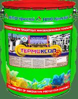 Термоксол (УФ) термостойкая антикоррозионная грунт-эмаль «3 в 1» для чёрных металлов (до +250°С)
