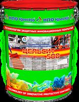 Цельсит-500 кремнийорганическая термостойкая эмаль 20 кг