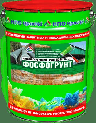 Фосфогрунт — фосфатирующий грунт по металлу 20 кг