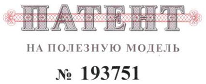 https://static-eu.insales.ru/files/1/1264/11412720/original/avtoklav-domashniy-patent-1.jpg