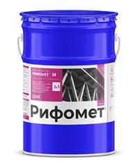 Грунт-эмаль с эффектом «Жидкий пластик» 3 в 1 РИФОМЕТ-(М)