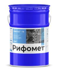 Универсальная уретановая эмаль для металла РИФОМЕТ-(ГЛ)