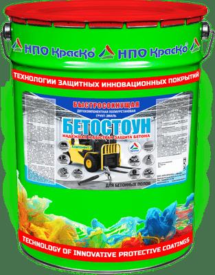Бетостоун — быстросохнущая двухкомпонентная полиуретановая грунт-эмаль для бетонных полов 20 кг