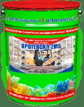 Протексил-2MS — двухкомпонентная полиуретановая грунт-пропитка для бетона 20 л