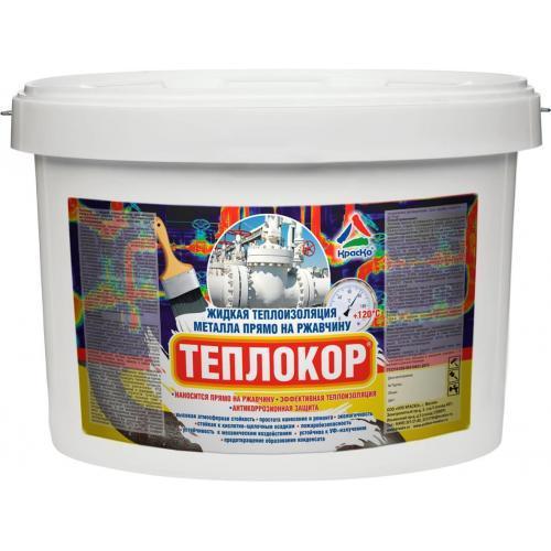 Теплоизоляционная краска по бетону купить 1м3 бетона цена