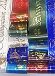Ленты выпускников, фото 3
