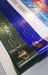 Ленты выпускников, фото 5