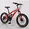 Детские велосипеды Sports Power 20-ое колесо, подростковый велосипед