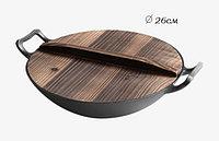 Жаровня казан с деревянной крышкой