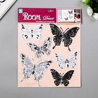 Объёмные наклейки Room Decor 'Чёрно-белые бабочки' 30х32 см