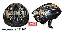 Защитный шлем для катания на роликах и велосипеде MOON матовый черно-золотой